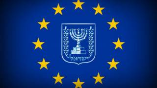 The European Union and the Gaza war