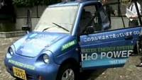 Japanese Company Invents Water Fueled Car
