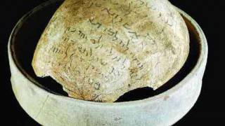 Rare Magic Inscription on Human Skull