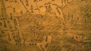Rare map, with China at the centre of world, goes on display