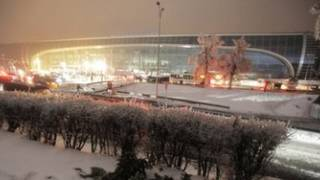 Moscow airport attack kills 31, wounds 168