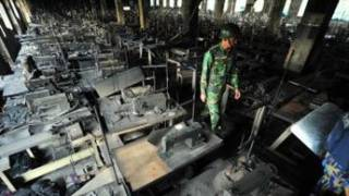 Bangladesh factory fire act of sabotage, inquiry says