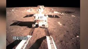 China's moon rover lands, leaves traces on lunar soil