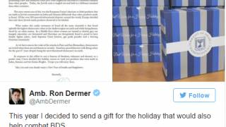 Israeli Embassy Trolls White House, Exclusively Gifts Settlement Goods
