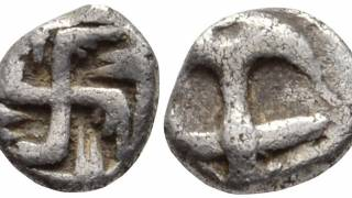 "5th Century Coin Now ""Hate"""