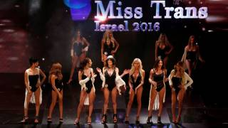 Israel's 1st Transgender Pageant: Media is Swooning
