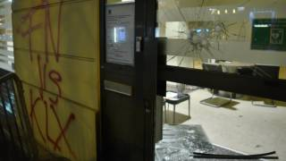 Marine Le Pen Campaign HQ Hit by Arson Attack