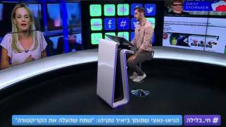 Andrew Anglin Interviewed on Israeli Television