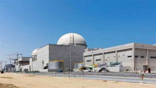 U.A.E. Denies Yemen Rebels Fired Missile at Abu Dhabi Nuclear Plant