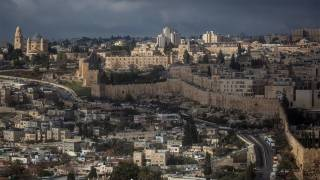 Trump Says U.S. Recognizes Jerusalem as Israel's Capital