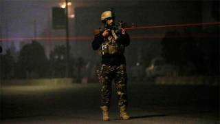 Kabul: Gunmen Attack Intercontinental Hotel
