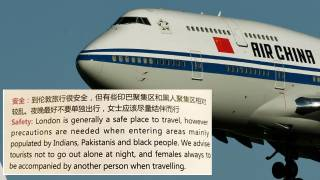 Red Ice Live - Air China is 'Racist' for Telling the Truth About Non-White London Hoods