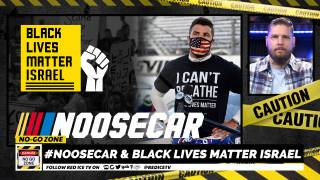 No-Go Zone: #NOOSECAR & Black Lives Matter Israel