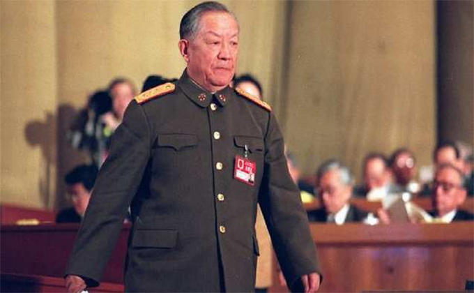 Image result for COMRADE CHI HAOTIAN